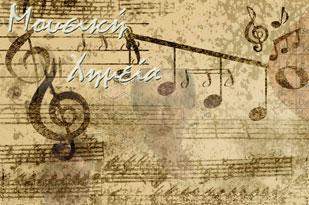 MUSIC_CHEM_FEATURED